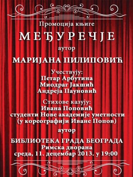 Marijana_Pilipović_Biblioteka_grada_Beograda_Rimska_dvorana_promocija_knjige_Međurečje